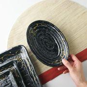 【特価品】夜華 19.5cmスジ入り楕円鉢 [B品][美濃焼]