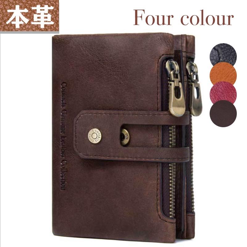 【BAG】本革小銭入れバッグ ミニバッグ コイン入れ 全4色