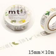 mt ex アロマ マスキングテープ 15mm×10m