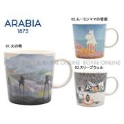 Y) 【アラビア】ムーミンマグ 0.3L 1055219 1055218 1051264 マグカップ 全3種