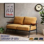 Basquiat corduroy 2人掛けコーデュロイソファ