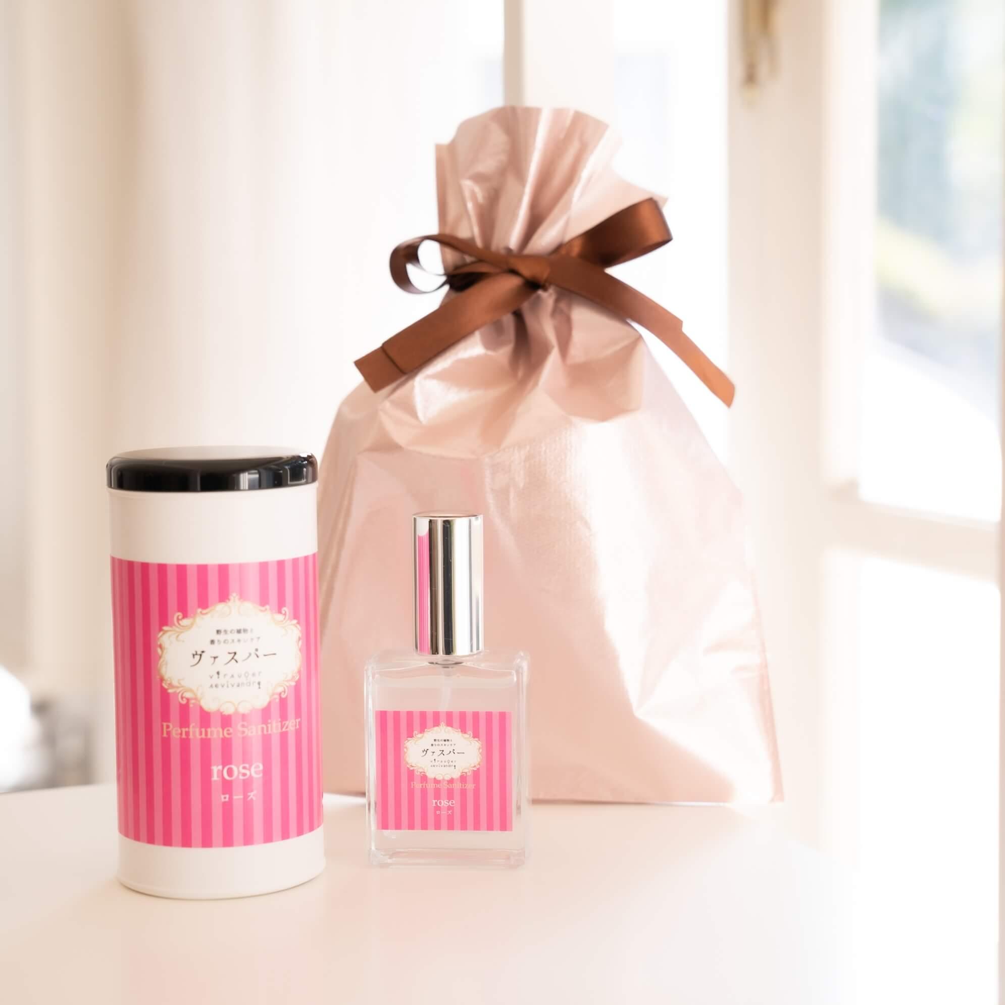 【香水のように香る】植物性ウイルス対策スプレー〈ローズの香り〉ギフトボックスタイプ