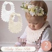 ベビー 赤ちゃん よだれかけ 女の子 レース バースデー コットン 綿 フォーマル 出産祝い ベビー用品