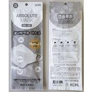 【売り切れごめん】韓国 KF94マスク ABSOLUTE MASK 1枚袋入