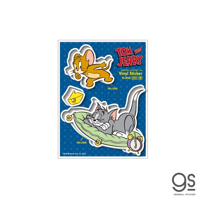 トムとジェリー すやすや キャラクターステッカー シート アメリカ アニメ 映画 TOM and JERRY 人気 TJ023