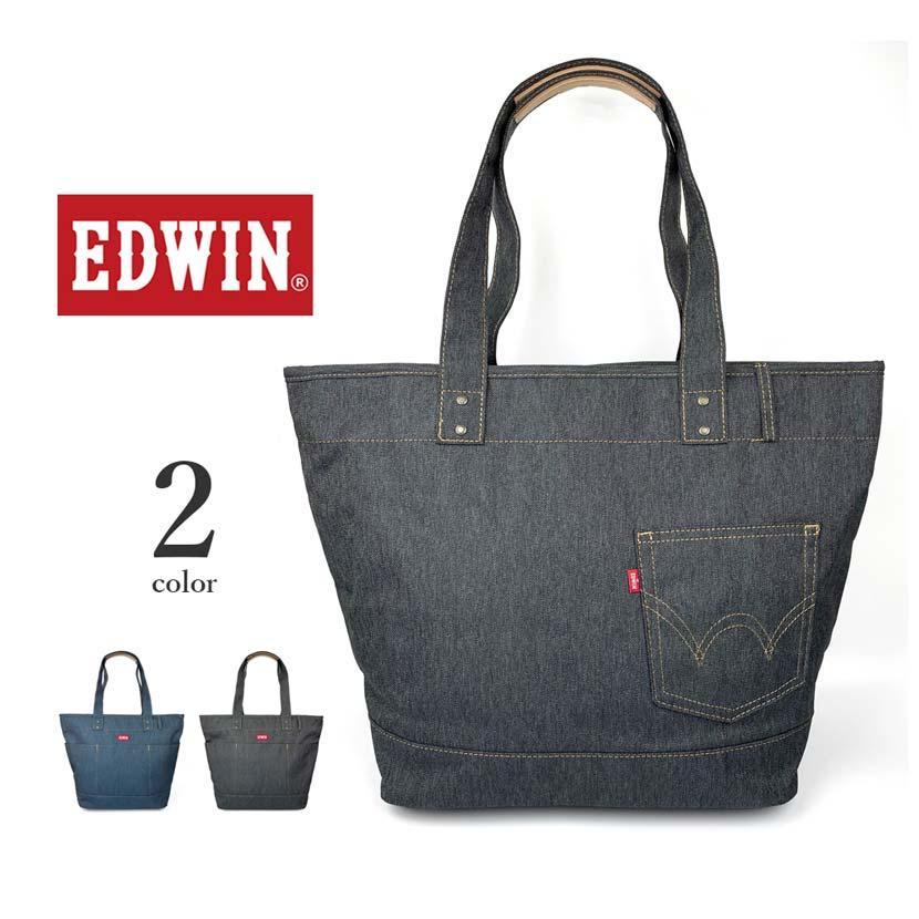 全2色 EDWIN エドウイン デニム素材 ビッグサイズ トートバッグ