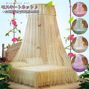 ベッド蚊帳 ZJEA262