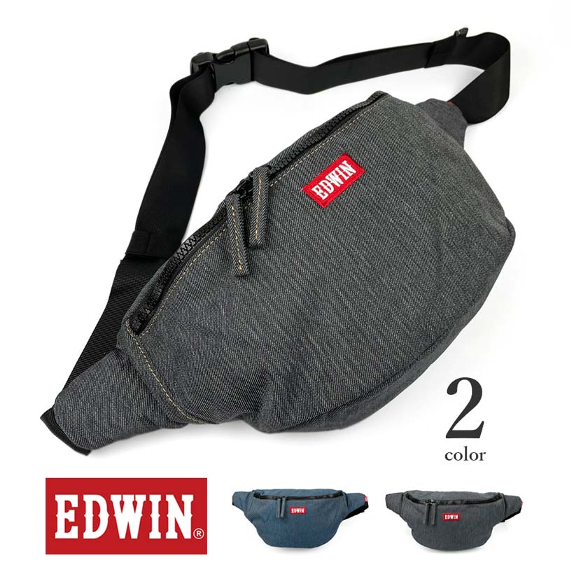 全2色 EDWIN エドウイン デニム素材 ウエストポーチ ボディバッグ
