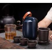 旅行カンフー茶セットの陶磁器カップ