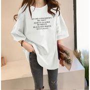 2021新作   韓系  ゆったり 半袖  アルファベット Tシャツ