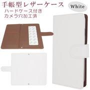 iPhone12 iPhone12 Pro (6.1インチ) 印刷用手帳カバー 表面白色 PCケースセット 589