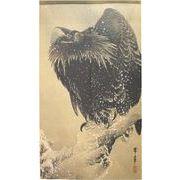 【受注生産のれん】「都路華香_雪中鷲図」約 幅 85cm × 丈 150cm【日本製】