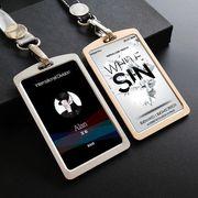 アルミ素材カードホルダー ネックストラップ IDカードケース 社員証 YMA1100