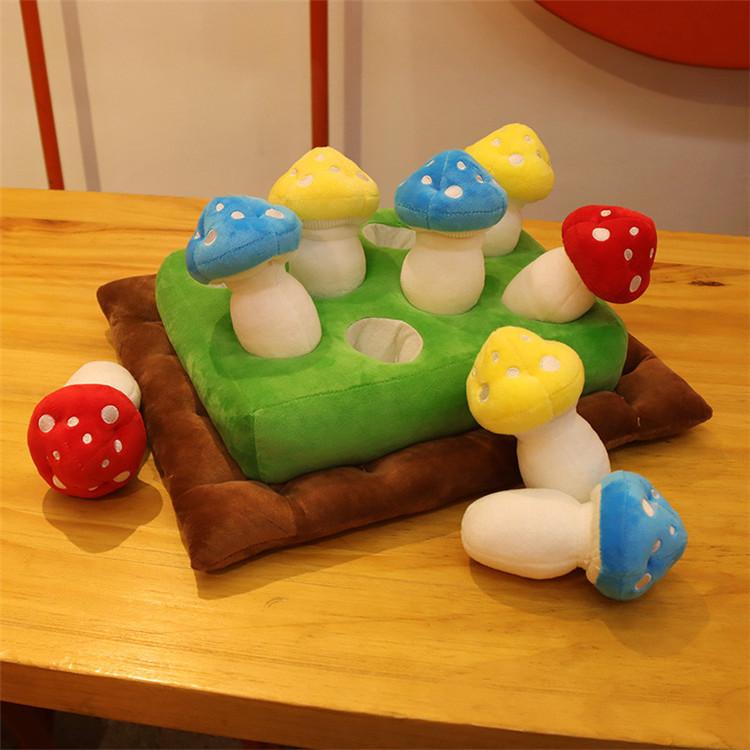 オシャレ度UP 激安セール 可愛い クリエイティブ キノコ狩り おもちゃ 認知ゲーム 初期教育