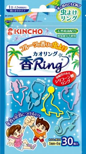 虫よけカオリングブルーN 30個入 【 大日本除虫菊(金鳥) 】 【 殺虫剤・虫よけ 】
