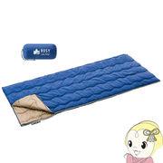 ロゴス LOGOS アウトドア 寝袋 寝具 封筒型シェラフ ROSY 丸洗い寝袋・15 72600607