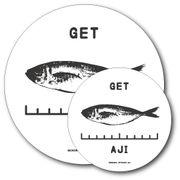 釣りステッカー アジ 鯵 Eタイプ 2枚セット FS020 フィッシング ステッカー 釣り グッズ