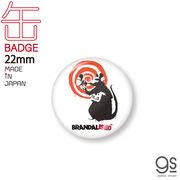 Radar Rat 22mm豆缶バッジ ブランダライズド アート アート缶バッジ アクセサリー 人気 ネズミ BNK042