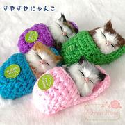 【宅配便】猫 ぬいぐるみ 全4色 1個  doll09