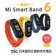 Xiaomiシャオミー【新商品】MIバンド6グローバル版 スマートバンド・スマートウォッチ 大画面化
