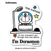 ドラえもん ステッカー I'm DORAEMON タイムマシン 01 LCS-746 キャラクター 人気 公式