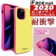 【マカロンデザイン】iPhone 12ケース  スマホケース ハードケース 耐衝撃 全機種対応