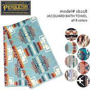 ペンドルトン【PENDLETON】JACQUARD BATH TOWEL バスタオル XB218 TOWEL ギフト お祝い プレゼント