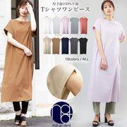 日本  Tシャツ女性  ゆったりカジュアル 2021新型  夏 快適なワンピース  10色