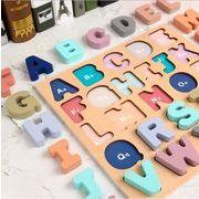 新作  可愛い 子供キッズ積み木玩具 木製パズル 知育玩具 おもちゃ 人気商品