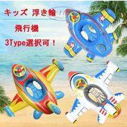 2021新作浮き輪 ベビーフロート 足入れ ハンドル付き 背もたれ付き 赤ちゃん浮き輪 子供用 乗り物