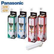 パナソニック コンパクト型蛍光ランプ ツイン3
