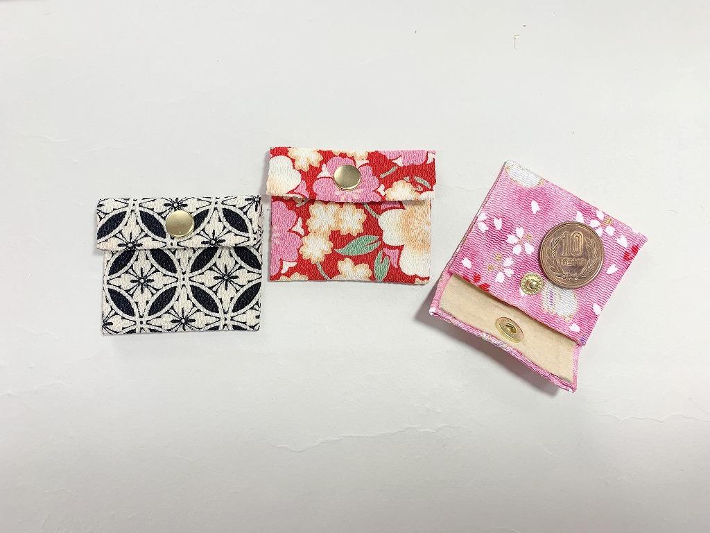 [ミニミニ] 小さな小さな小銭サイズの小物入れ