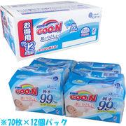 [9月26日まで特価]グーン 肌にやさしいおしりふき 詰替用 70枚×12個パック