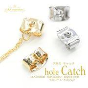 ★新商品★L&A original catch★ピアスのキャッチ★穴ありキャッチ★ホールキャッチ★