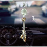 車の装飾  可愛い   車  デコレーション用品 車アクセサリー ペンダント