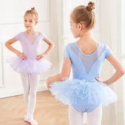 早い者勝ち 子供服 ダンス服 キャミソール バレーダンス服  スカート付き
