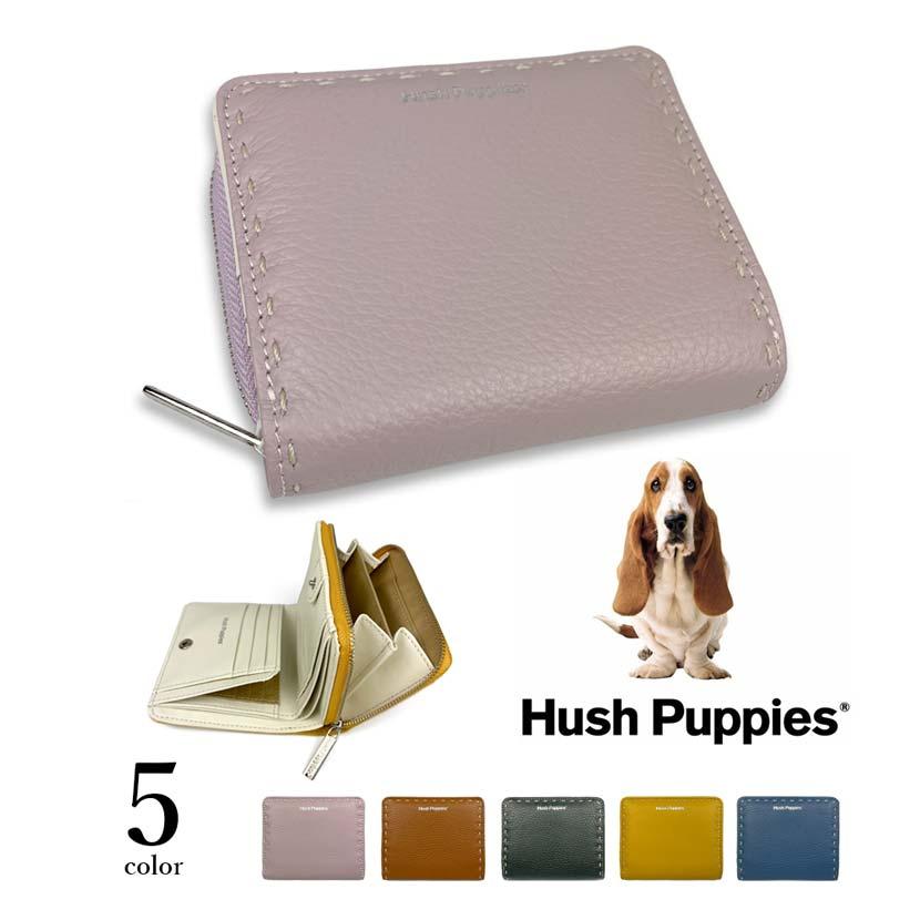 全5色 Hush Puppies ハッシュパピー リアルレザー ステッチデザイン 二つ折り財布 ショートウォレット