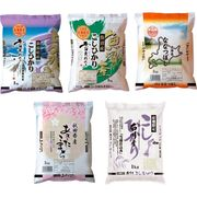 吉兆楽 銘柄米5種 食べ比べセット