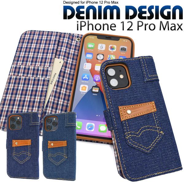 アイフォン スマホケース iphoneケース 手帳型 iPhone 12ProMax チェック柄 デニム ジーンズ デザイン