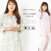 パジャマ M L LL レディース セットアップ 7分袖 ゆったり 綿混 凸凹素材 リボンネック チュニック丈 無地