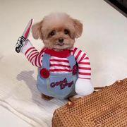 秋冬新作    ハロウィン 犬服+カツラセット 犬の服 ドッグウエア 犬 ペット(S-XL)
