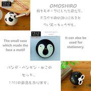 OMOSHIRO 文具立て パンダ・ペンギン・ネコセット φ7x6.5cm 美濃焼 JAPAN