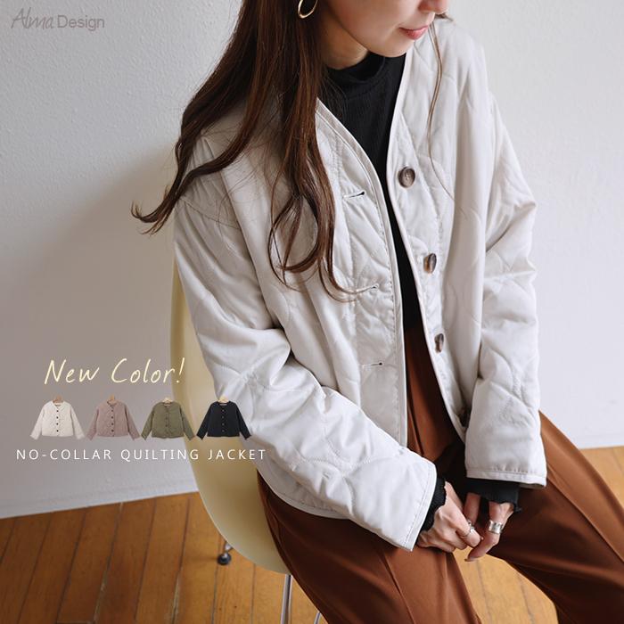 【W-3】ノーカラー キルティング ジャケット
