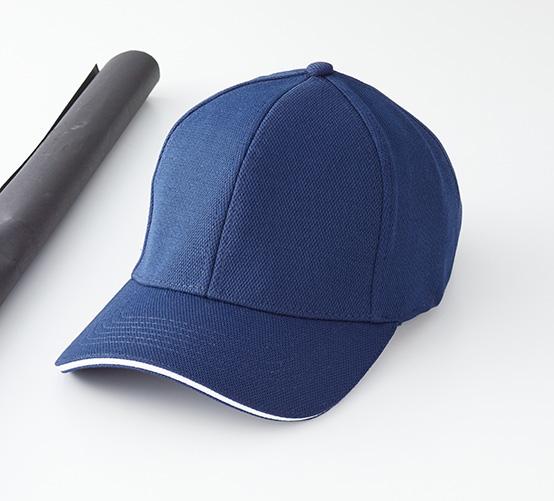 NEW ITEM CAP CC6200