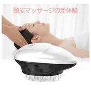 振動ヘッドマッサージ器 頭皮マッサージャー 頭皮ケア 乾電池式 疲れやストレス解消頭皮ケア 安眠