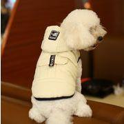 秋冬新作 ペット用品 犬猫の服 小中型犬服 犬猫洋服 ドッグウェア 犬服 ペット服 犬用 ネコ雑貨 コート