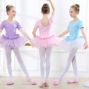 バレエレオタード 子供 バレエ