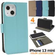 アイフォン スマホケース iphoneケース 手帳型 iPhone 13 mini用カラーレザースタンドケースポーチ