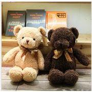 超特価ぬいぐるみ★大人気おもちゃん用品★おもちゃ★可愛い熊ちゃん★
