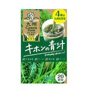 キホンの青汁 3g×20包 箱/ケース売 24入
